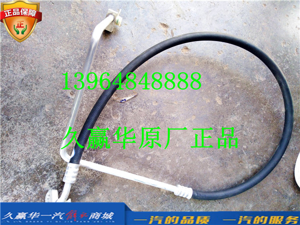 8108060-37B-C00  青岛一汽解放J6  空调管