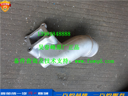 1303062-74A  青岛一汽解放J6P 中冷器管