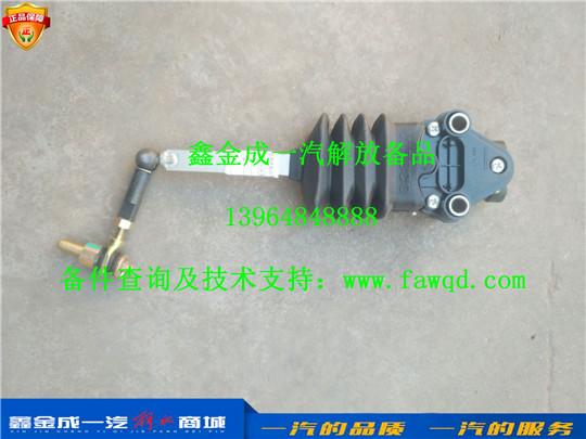 5001070B91W 青岛一汽解放J6P 高度阀带调节杆