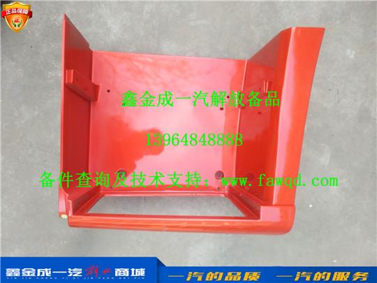 5103021-91W 青岛一汽解放J6P 左脚踏板护罩