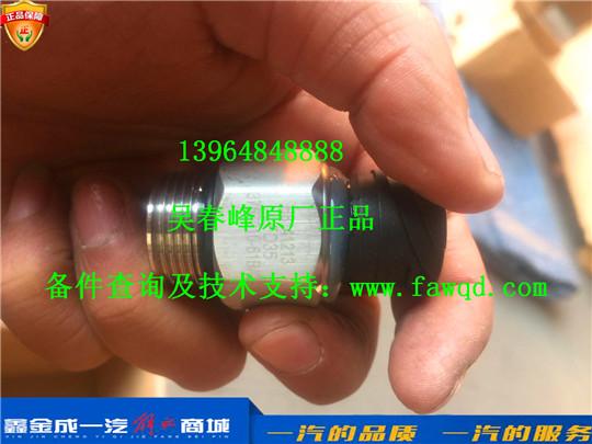 3757010-61B/C青岛一汽解放J6P 气压传感器