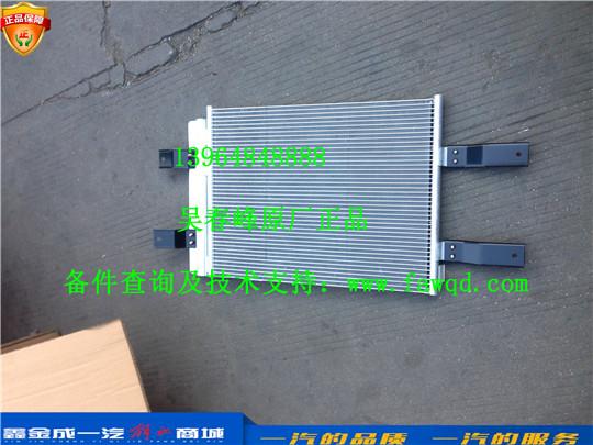 8105010-81W 青岛一汽解放J6P 冷凝器