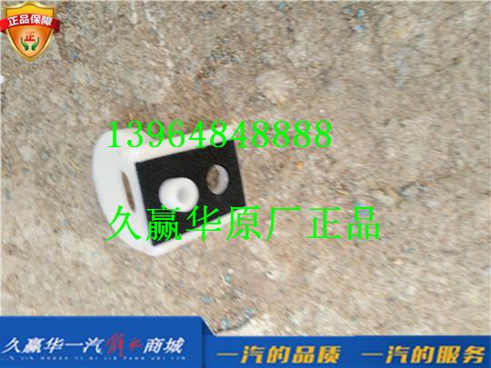 5302605-A95/A青岛一汽解放大王驾到 角板支座
