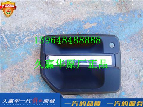 6105045-E91G /A青岛一汽解放大王驾到 左门外手不带锁芯