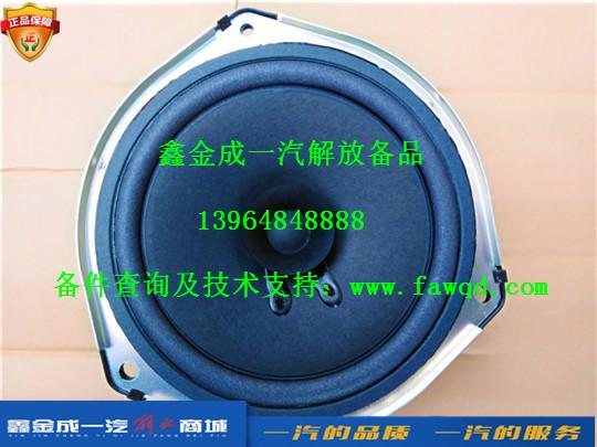 7901020-6K9 /A青岛一汽解放大王驾到 扬声器喇叭