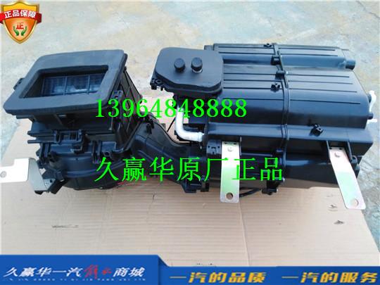 8100015-E96A /A青岛一汽解放大王驾到 两箱暖风