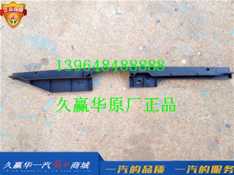 5302551-A95/A青岛一汽解放大王驾到  左侧挡板