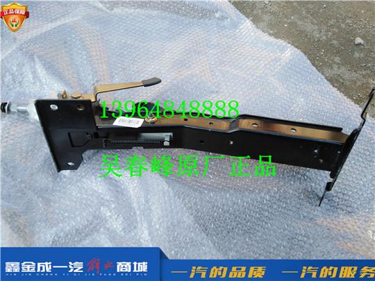 3403915-D9000/C青岛一汽解放麟VH 转向传动装置带调整器总成