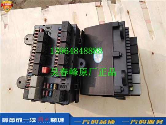 3722065-D539E/C青岛一汽解放麟VH 保险丝盒