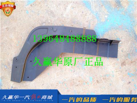 5103411-E94/C青岛一汽解放麟VH 发动机左侧挡板