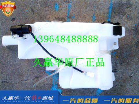 5207010-E94/C青岛一汽解放麟VH 风窗洗涤器总成