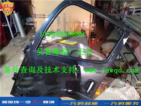 6100015-E91/C青岛一汽解放麟VH 左车门总成