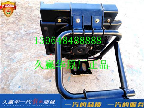 8105010-D9071 /C青岛一汽解放麟VH 冷凝器总成