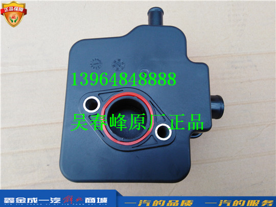 1014010-81D 锡柴发动机 油气分离器