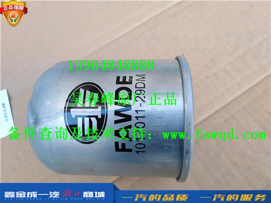 1017011-29DM 锡柴发动机 转子-离心式机油滤清器