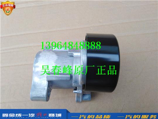 1023010-36DH 锡柴发动机自动张紧轮
