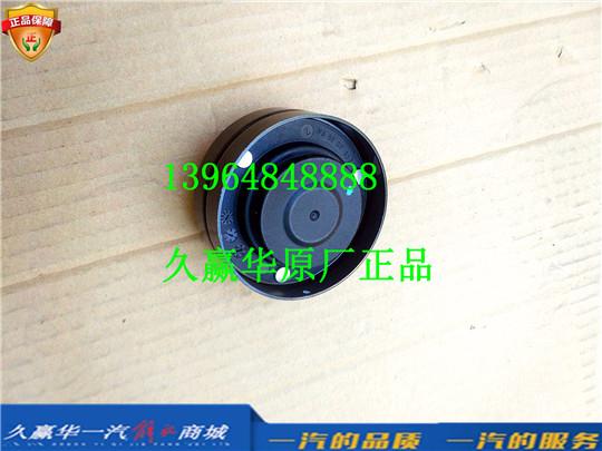 1023015-36DA 锡柴发动机 平惰轮总成