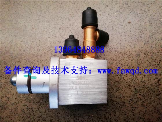 1702250AA9P 一汽伊顿变速箱 操纵阀、三通管及管接头