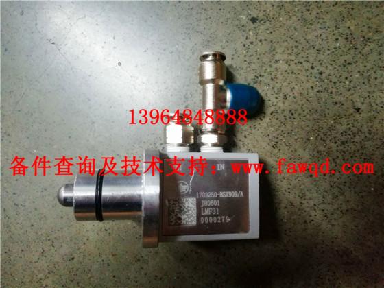 1702250-BSX909一汽伊顿变速箱 操纵阀、三通管及管接头