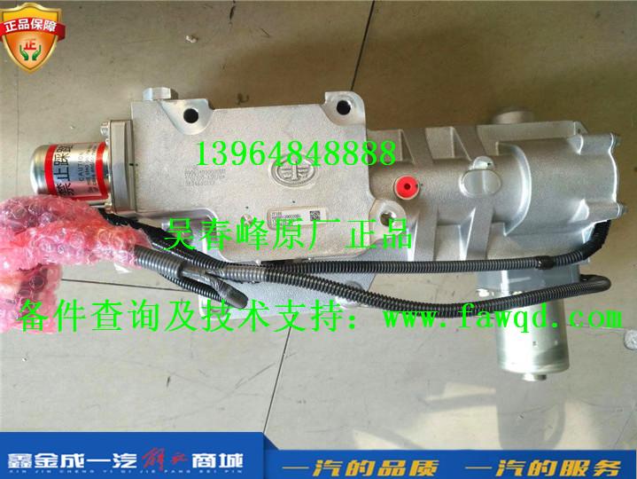 1707100-A8U 一汽伊顿变速箱 选换档执行器