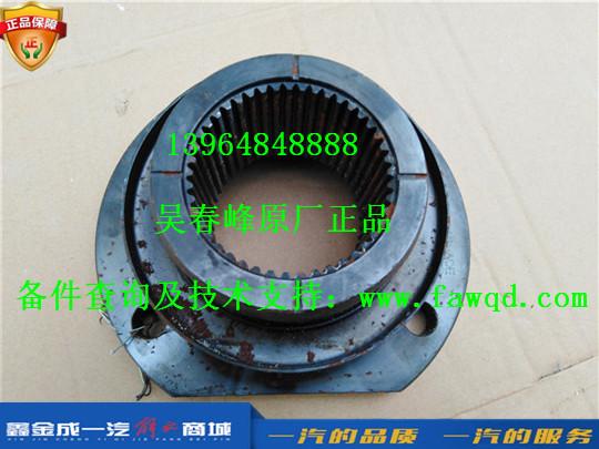 2502065-A0E 原厂解放车桥 主动圆柱齿轮轴突缘