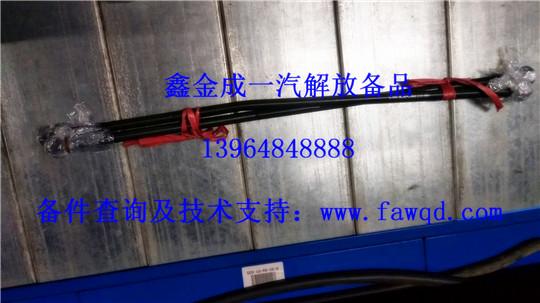 3506205-DY699 青岛一汽解放天V 空气管