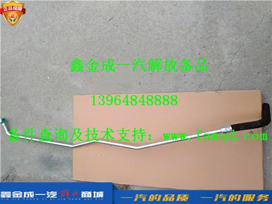3406440-DY018 青岛一汽解放天V 回油管