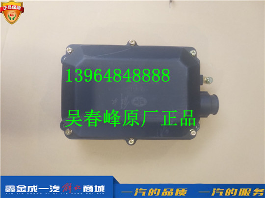 3722155-DY698 青岛一汽解放天V 底盘熔断器盒