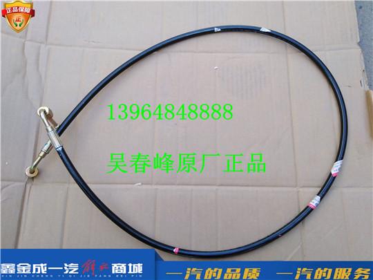 5001140-DV001 青岛一汽解放天V 连接左液压锁与三通油管