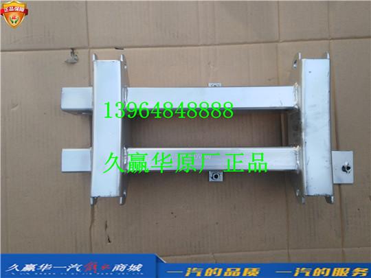 5103260-DL001 青岛一汽解放天V 右一级踏板 支撑臂