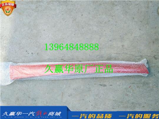 5301081-E18-A9 青岛一汽解放天V 左前立柱外装饰板