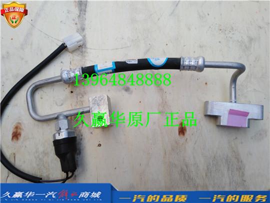8108130-DL001 青岛一汽解放天V 空调高压管及压力开关总成