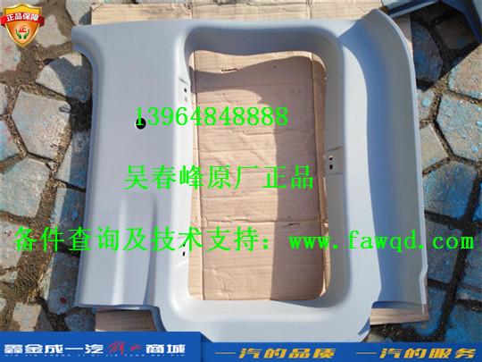 5402052-A96/D青岛一汽解放J6F 右侧围上护板