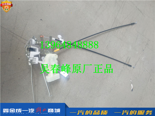 6105025-A95H/D青岛一汽解放J6F 左门电动锁体