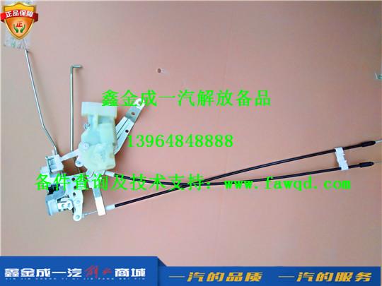 6105030-A95H/D青岛一汽解放J6F 右门电动锁体