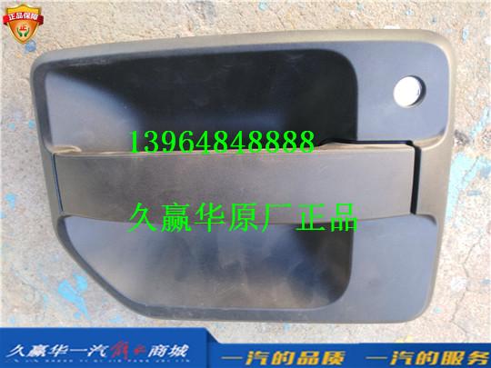 8202015BA95-C00/D青岛一汽解放J6F 左倒车镜