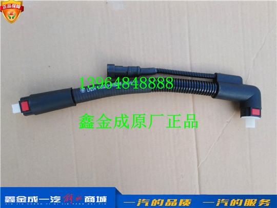 1160220-DV032X 青岛一汽解放悍V 尿素供给管总成至尿素罐