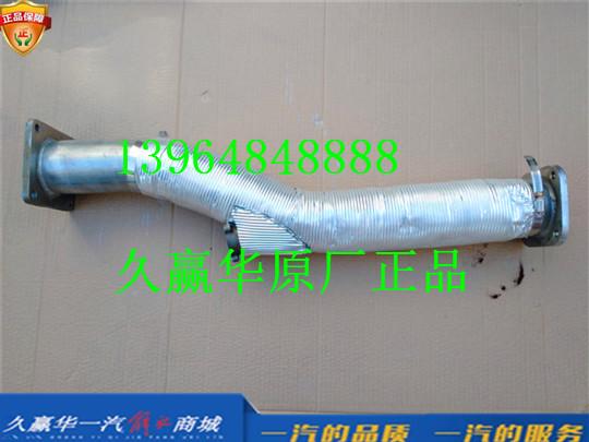 1203520-DP041 青岛一汽解放悍V 后排汽管带保温