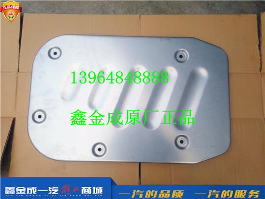 1204028-DL001D 青岛一汽解放悍V 后处理器隔热罩