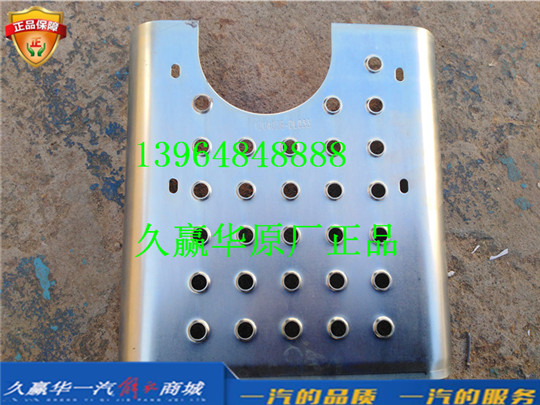 1204028-DL033 青岛一汽解放悍V 后处理器上隔热罩