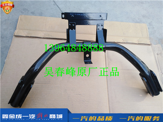 1311040-DV003S青岛一汽解放悍V 膨胀箱固定支架