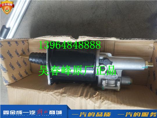 1602350-D211R 青岛一汽解放悍V 离合器助力泵总成