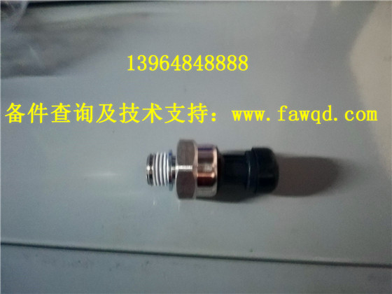 3602180-607-0000H 锡柴发动机 机油压力传感器