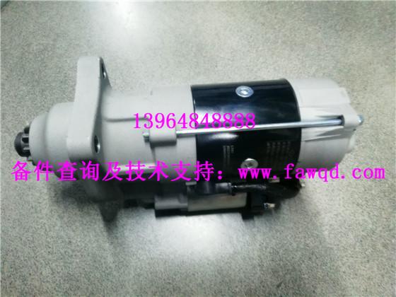3708010B53DJ 锡柴发动机 起动机