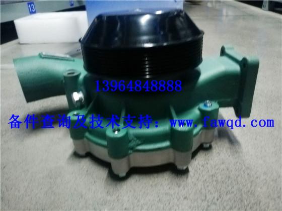 1307010A81DH 锡柴发动 水泵