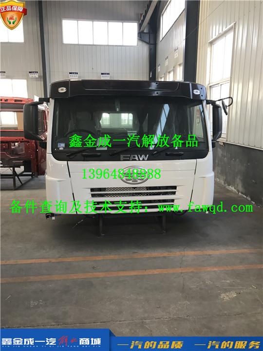 中国一汽FAW右置驾驶室