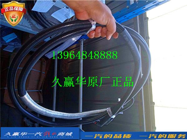 1160130A82V 青岛一汽解放J6 电加热尿素管通尿素喷嘴