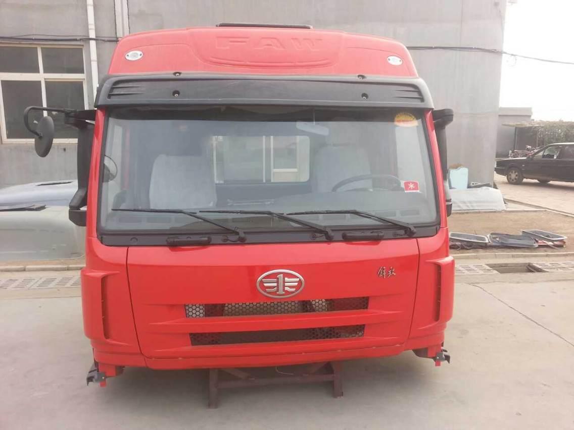 3403067-50A 青岛一汽解放J6 转向柱防尘罩