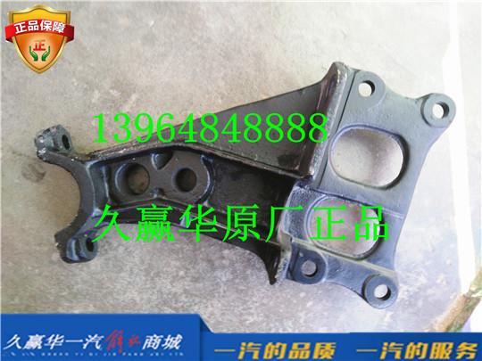 5302015-E48 青岛一汽解放悍V 柱销锁左支架
