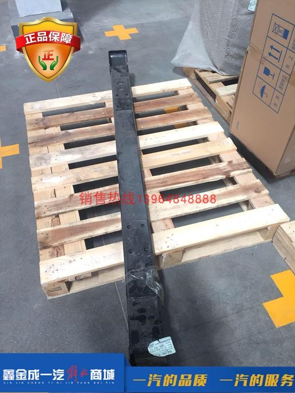5001225-E18 青岛一汽解放天V 左后悬立梁焊接总成